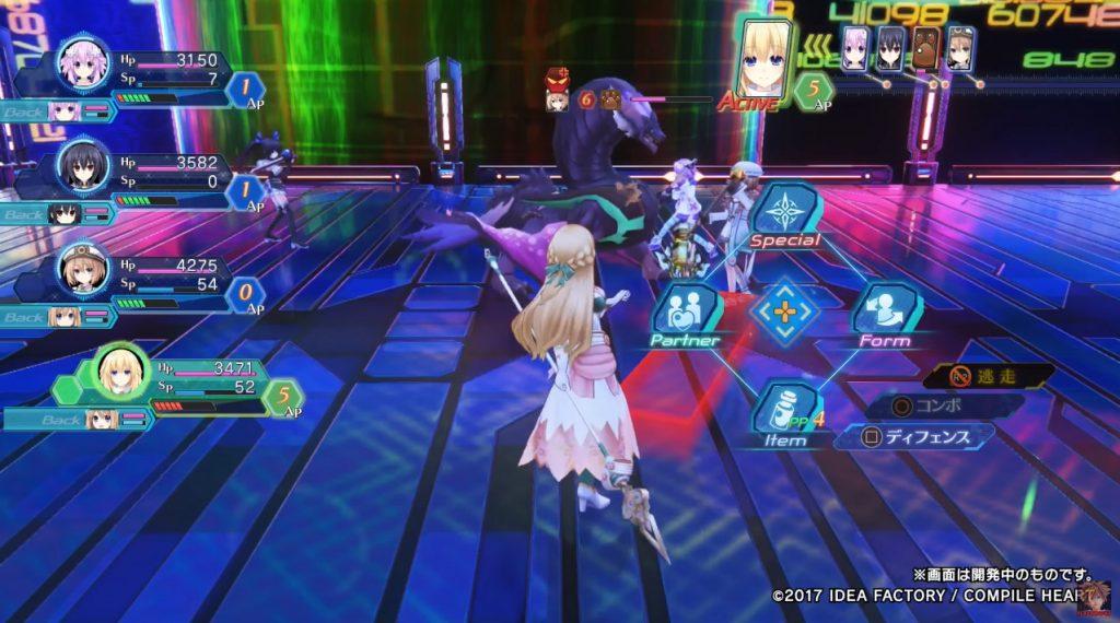 15 Megadimension Neptunia VII